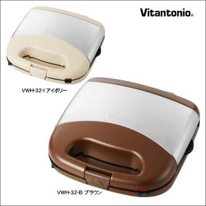【期間限定クーポン】【送料無料】Vitantonio(ビタントニオ) ワッフル&ホットサンドベーカー プレミアムセット VWH-32-B/VWH-32-I