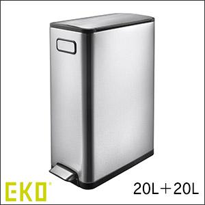 【期間限定クーポン】エコフライ ステップビン 20L+20L EK9377MT20L+20L