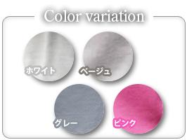 : UV cut with sleeves ロールアッププルオーバーニット / simple / economic / fashionable sleeves free adjustable