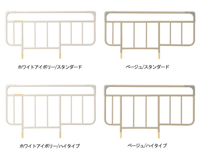 【メーカー直接発送】ベッドサイドレール(2本組) 【楽匠オプション】