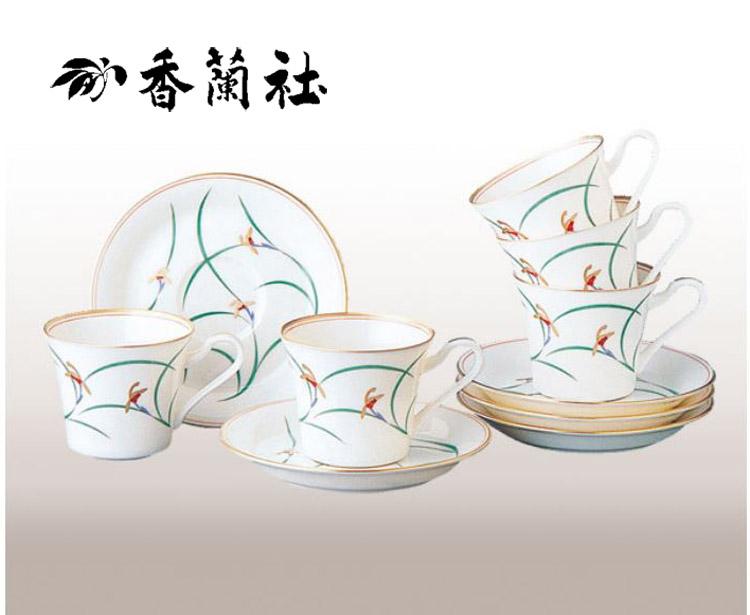 【当日発送】香蘭社 リンドフィールド 5客コーヒー碗皿セット (W1110-HCE)【内祝い】【お返し】【お祝い】【ギフト】【ご挨拶】【法事】【結婚】【ラッキーシール対応】