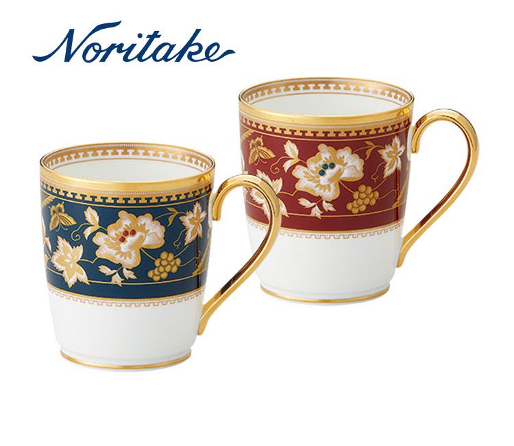 【ポイントアップ】【当日発送】Noritake ノリタケ サブライム マグペアセット (色変り)【内祝い】【お返し】【お祝い】【ギフト】【ご挨拶】【法事】【結婚】【ラッキーシール対応】