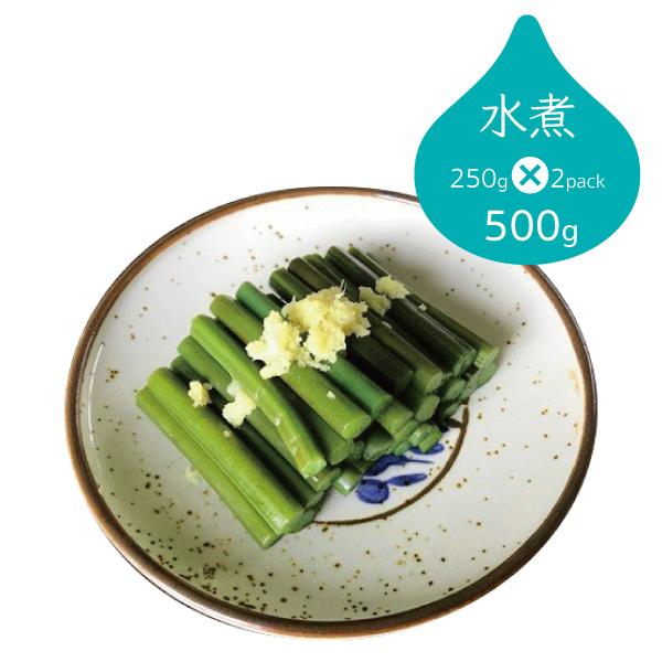 雪どけわらび水煮 500g(250g×2パック) 国産 山形県小国町 山菜  メール便