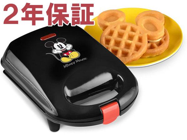 【2年保証】 Disney ディズニー ミッキー・マウス ワッフルメーカー (黒) DCM-9 おすすめです♪
