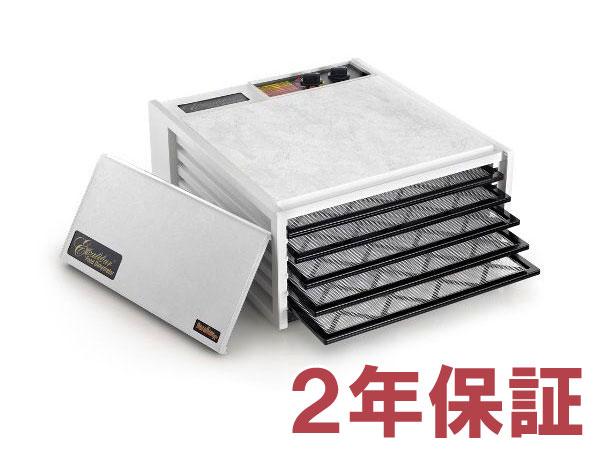 【2年保証・日本語訳・変換プラグ付】 Excalibur エクスカリバー 5トレイ・ディハイドレーター 26時間タイマー付き食物乾燥機Mサイズ (白) US仕様モデル おすすめです♪