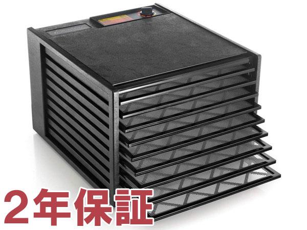 【2年保証・日本語訳・変換プラグ付】 Excalibur エクスカリバー 9トレイ・ディハイドレーター 食物乾燥機Lサイズ (黒) US仕様モデル おすすめです♪