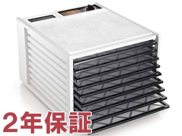 【2年保証・日本語訳・変換プラグ付】 Excalibur エクスカリバー 9トレイ・ディハイドレーター 食物乾燥機Lサイズ (白) US仕様モデル おすすめです♪