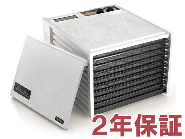 【2年保証・日本語訳・変換プラグ付】 Excalibur エクスカリバー 9トレイ・ディハイドレーター 26時間タイマー付き食物乾燥機Lサイズ (白) US仕様モデル おすすめです♪