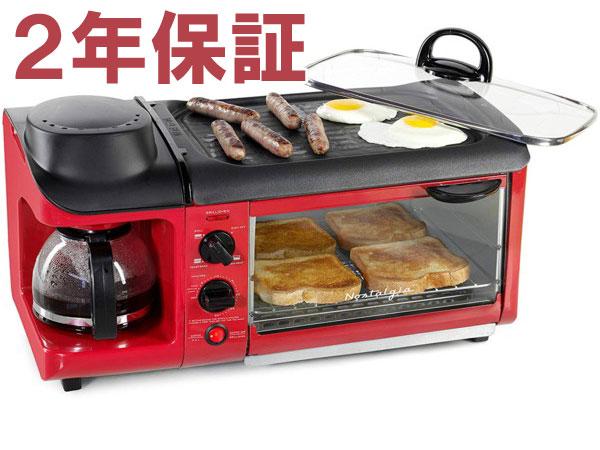 【2年保証】 Nostalgia Electrics ブレックファスト・ステーション (レッド) コーヒーメーカー・トースター・グリルの3in1朝食家電 おすすめです♪