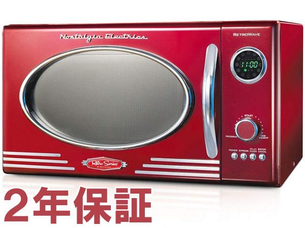 【2年保証·変換プラグ付】 Nostalgia Electrics  ノスタルジア大型電子レンジ (赤) RMO400RED  レトロなデザインの電子レンジ!