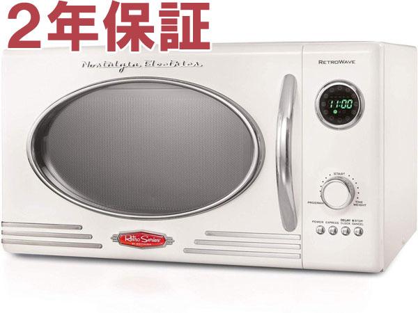 【2年保証・変換プラグ付】 Nostalgia Electrics ノスタルジア大型電子レンジ (アイボリー) RMO4IVY レトロなデザインの電子レンジ!