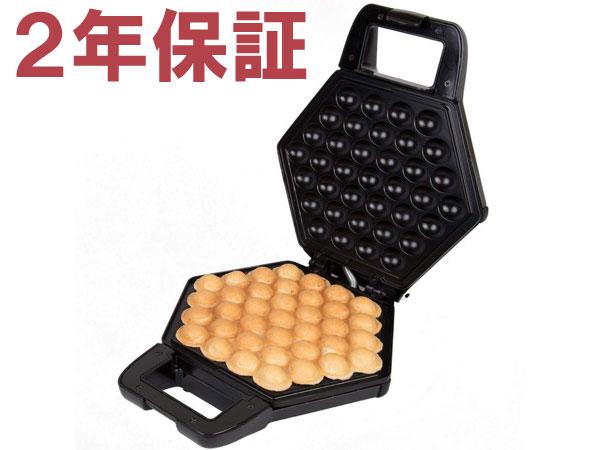 【2年保証】 CucinaPro クチーナ・プロ 香港ケーキ・バブルワッフルメーカー (黒) 1446B卵のパフを作ってみましょう♪ おすすめです♪