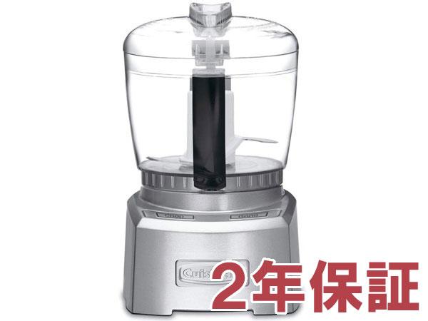 【2年保証】 Cuisinart クイジナート フードプロセッサー 4カップ・チョッパー/グラインダー (ダイキャスト)