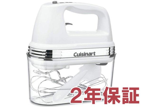 【2年保証】 Cuisinart クイジナート パワーアドバンテージ 9スピード・ハンドミキサー (白) 収納ケース付き