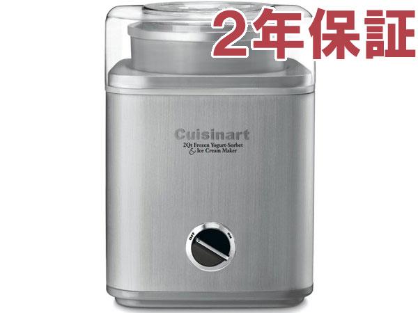 【2年保証】 Cuisinart クイジナート アイスクリームメーカー (クロム) ICE-30BC