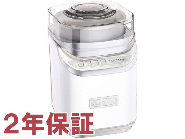 【2年保証】 Cuisinart クイジナート アイスクリーム・シャーベット&ジェラート・メーカー (ホワイト) ICE-60W