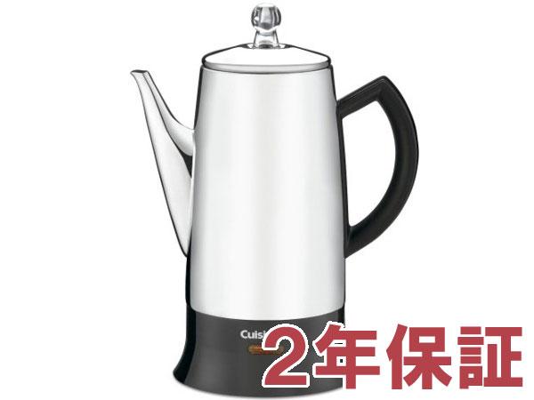 【2年保証】 Cuisinart クイジナート 電動式パーコレーター 12カップクラシック・コーヒーメーカー PRC-12