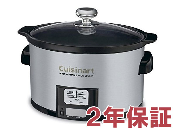 【2年保証】 Cuisinart クイジナート プログラム式スロークッカー 3.3リットル PSC-350 カレーやシチュー、煮込み料理に最適