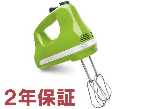 【2年保証】 KitchenAid キッチンエイド 5段階スピード切替ハンドミキサー (グリーンアップル)