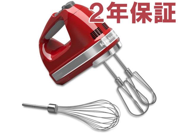 【2年保証】 KitchenAid キッチンエイド 7段階スピード切替ハンドミキサー (赤)