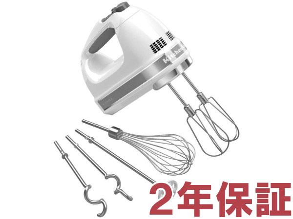 【2年保証】 KitchenAid キッチンエイド 9段階スピード切替ハンドミキサー (白)
