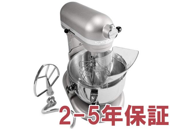 【2-5年保証・日本語訳・変換プラグ付】 KitchenAid キッチンエイド 6QTスタンドミキサー (ニッケルパール) プロフェッショナルモデル 【プロフェッショナル600シリーズ】 おすすめです♪