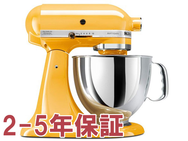 【2-5年保証・日本語訳・変換プラグ付】 KitchenAid キッチンエイド 5QTスタンドミキサー (バターカップ) 【アルチザンシリーズ】 おすすめです♪