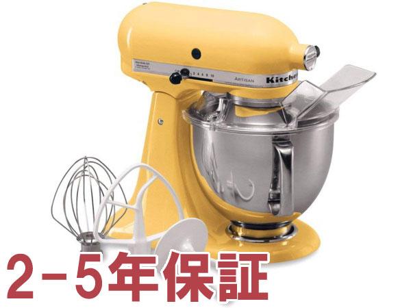 【2-5年保証・日本語訳・変換プラグ付】 KitchenAid キッチンエイド 5QTスタンドミキサー (黄色) 【アルチザンシリーズ】 おすすめです♪