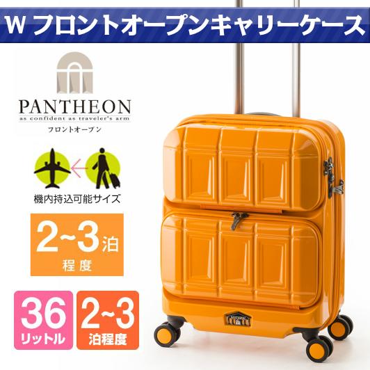 【アジア・ラゲージ】 Wフロントポケット パンテオン ハードキャリーケース 36L オレンジ PTS-6005 男女兼用 2~3泊程度
