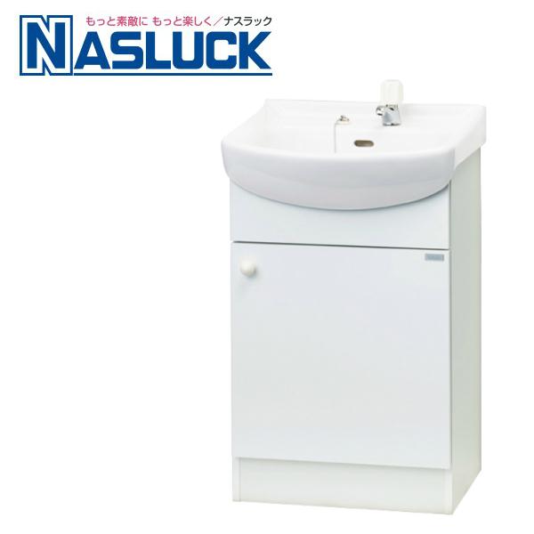 【ナスラック】洗面化粧台 グランティス 間口50cm(洗面ユニットのみ) 2ハンドル混合栓