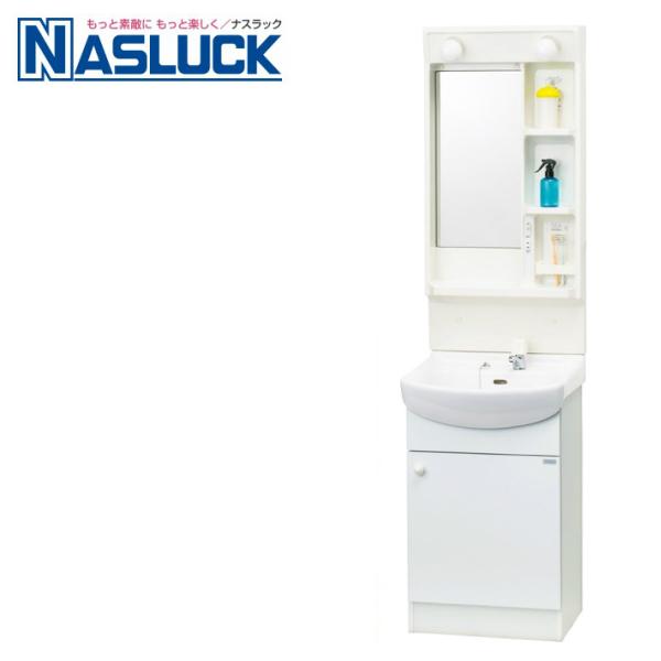 【ナスラック】洗面化粧台 グランティス 間口50cm(一面鏡) 単水栓