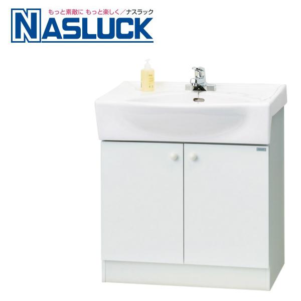【ナスラック】洗面化粧台 グランティス 間口75cm(洗面ユニットのみ) 2ハンドル混合栓