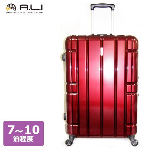 【アジア・ラゲージ】 AliMaxG ハードキャリーケース 92L ワイン AliMax-D275 7~10泊程度の旅行に最適 手荷物無料最大サイズ