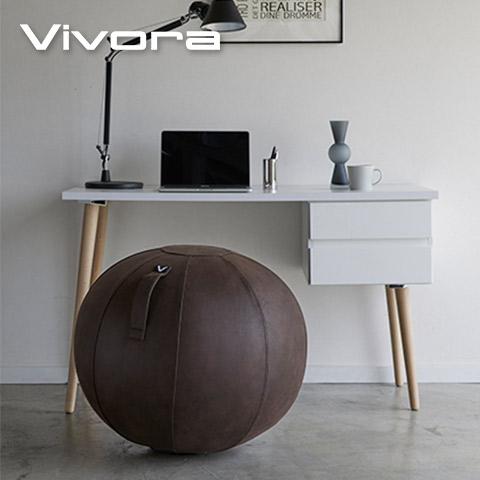 【YAMAZAKI/山崎実業】 座れるボール シーティングボール 65cm Vivora Luno レザーレットファブリック ライトブラウン ポンプ付き ベースリング不要