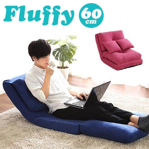 3Way ソファベッド 1人掛け 幅60cm 14段階 リクライニング クッション 2個付き ピンク フラフィ PF-019 日本製