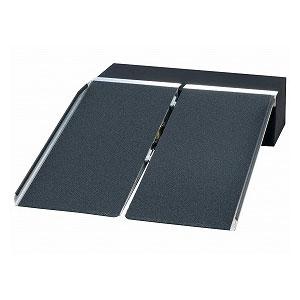 イーストアイ ポータブルスロープ アルミ2折式タイプ PVS090【車椅子 スロープ 車いす 車イス 段差解消 玄関用 階段用 】
