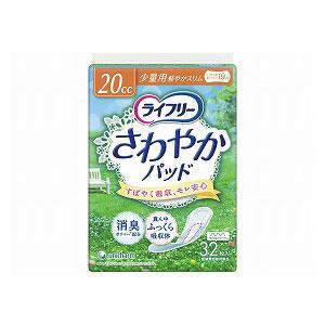 ユニ・チャーム Tさわやかパッド少量用1ケース(32枚×24袋)98273