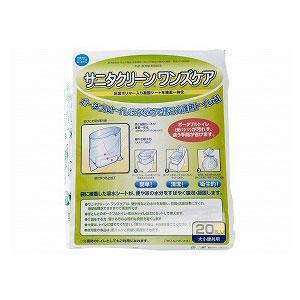 総合サービス サニタクリーンワンズケア(20枚入り)24袋/ケース 60001