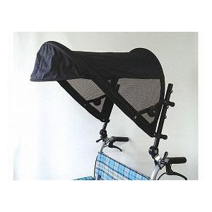 片山車椅子 T-シェード AKT-0300【車椅子用 車いす 介護 福祉 カバー】