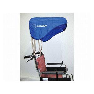 チノンズ 車いす用折りたたみ傘 涼風 NULL【車椅子用 車いす 介護 福祉 カバー】