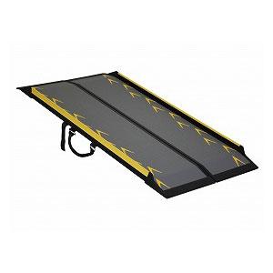 ランダルコーポレーション スマートスロープ CA-S250【車椅子 スロープ 車いす 車イス 段差解消 玄関用 階段用 】