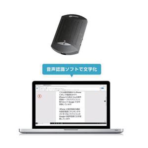 自立コム テレホンテキスト - V2T10【介護用品 生活支援 小型 補聴器 音量調節 左右】