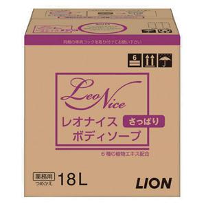 日本産 スーパーセール 買い物 ポイント2倍 ライオン レオナイス ボディソープ 18L 泡立ち 植物由来 弱酸性 フローラル