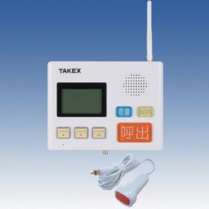 竹中エンジニアリング 多機能型緊急通報装置(押しボタンセット) - HEC-610B【介護用品 生活支援 呼び出し 送信 センサー】