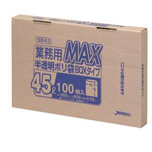 ジャパックス 業務用MAX 100枚BOX 90 ケースL 【介護 福祉 病院 業務用 ポリ袋】