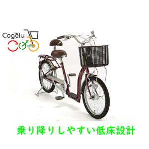 サギサカ シニアサイクル Cogelu 203AL 9011 自転車