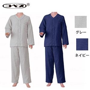 2枚組 神戸生絲 紳士用 楽らくガーゼパジャマ長袖 NO801 スーパーセール 入院 寝間着 市販 介護用パジャマ 術後 マジックテープ式