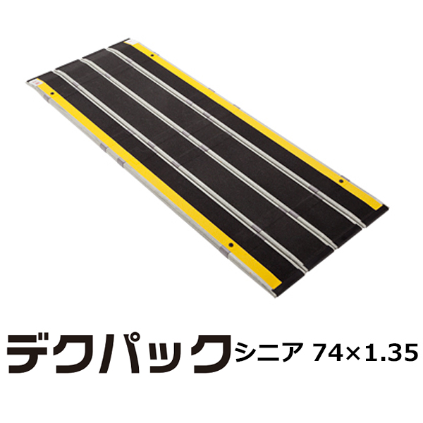 ケアメディックス デクパック DECPAC シニア(74cm幅×1.35m長) 4958519413209