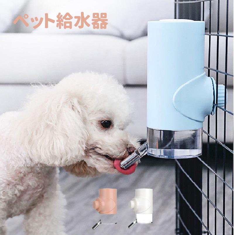 ペット給水器 犬 いつでも送料無料 猫 水飲み器 ウォーターノズル スーパーSALE ペット飲むツール 爆安 みずのみ器 ポイント5倍 自動給水器 給水ボトル