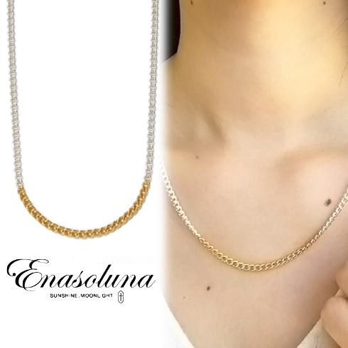 期間限定8%OFF! Enasoluna エナソルーナ  Silver chain necklacNK-1246 ネックレスレディース 母の日 ギフト プレゼント ラッピング クリスマス ホワイトデー